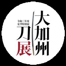 0630大加州刀展_Twitterアイコン(ロゴなど本番).png