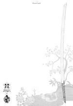 大加州刀展_ポストカード4.png