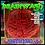 "Thumbnail: Brainwash - ""Amygdala"""