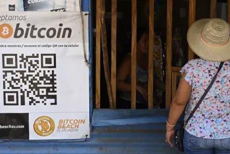 Bitcoin : la monnaie devient officielle au Salvador