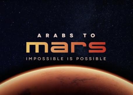 La sonde « Hope » des Emirats arabes unis s'approche de Mars