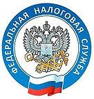Эмблема_ФНС_России_(2014).jpg