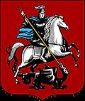 герб москвы.png