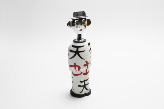 alessi alessandro m mendini corkscrew bottle opener collectible limited edition man figurine chinese script beijing white red
