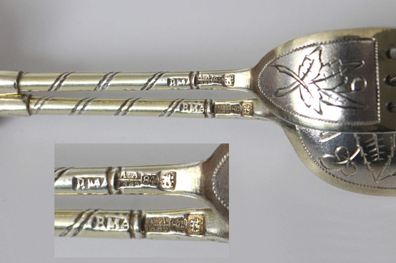 Imperial Russian Antique Silver Cutlery 19th Century Engraved Set Dessert Fork Spoon with box hallmarks