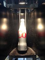 Diet Coke Slender Vender