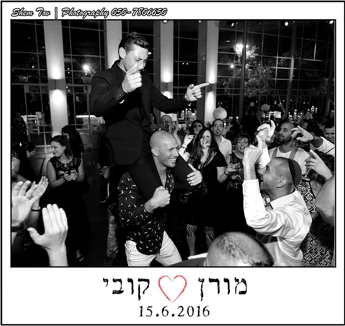 Shem Tov  PhotographyDSC_8442