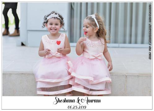 שם טוב צילום | צילום מגנטים לחתונה | מגנטים | צלם מגנטים לבת מצווה |