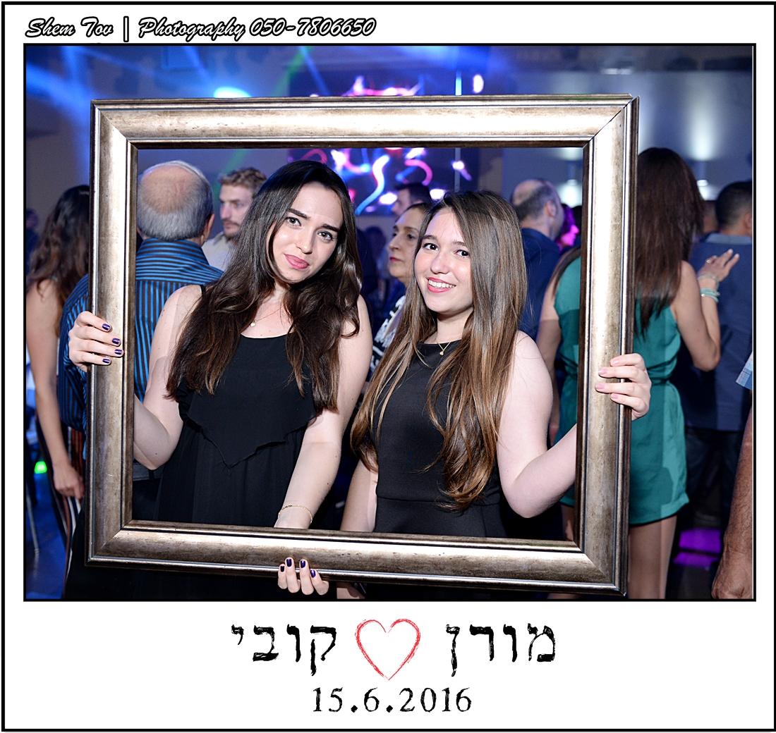 Shem Tov  PhotographyDSC_8656