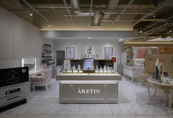 ARZTIN Shinjuku Project