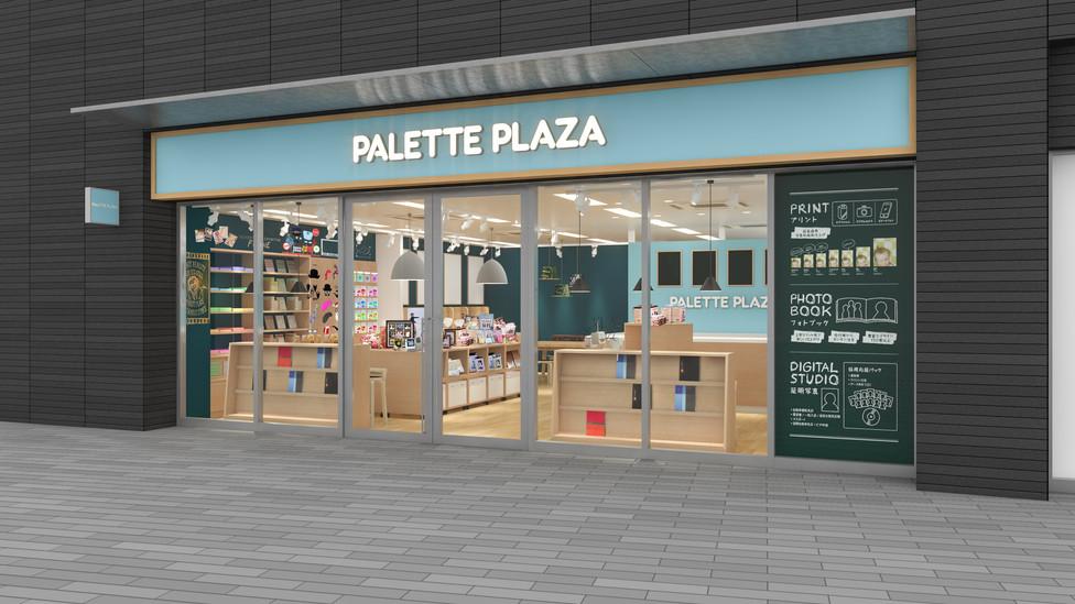 Palette Plaza Project 01