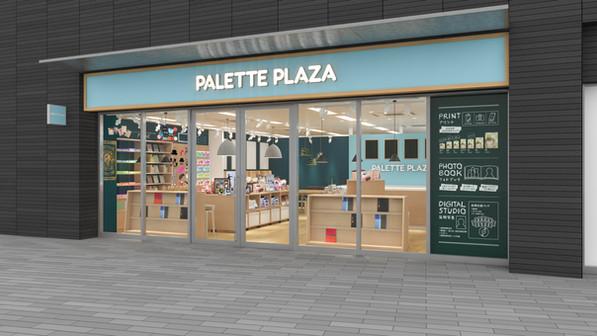 Palette Plaza Project