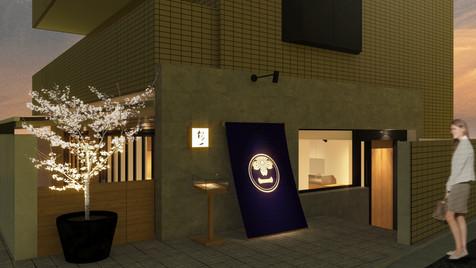 Sakurai Sangenjaya Project