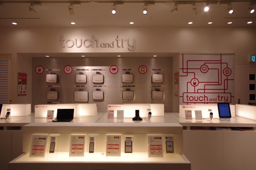 E-Mobile Ebisu03