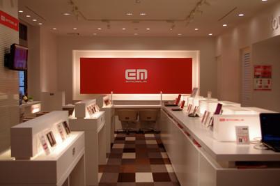 E-mobile Ebisu Project
