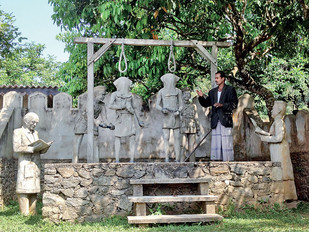 he Saradiyal Mount Rock & Village