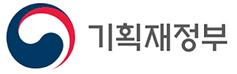 기재부_edited.png
