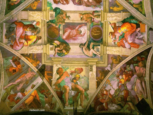 Happy Birthday Sistine Chapel Ceiling!