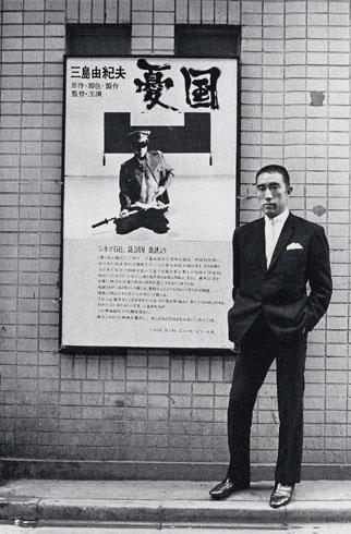 Rétrospective Mishima - Chevaux Échappés : Roman de l'Action