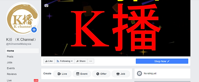 K Channel FB ss.png