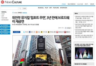 News Culture 05/14