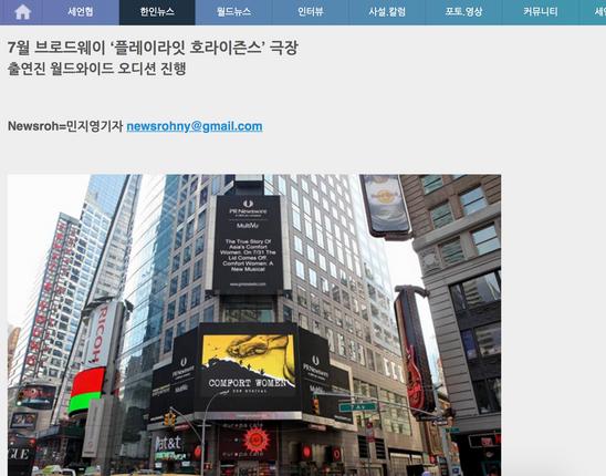 Overseas Korean Journalism Association 05/05