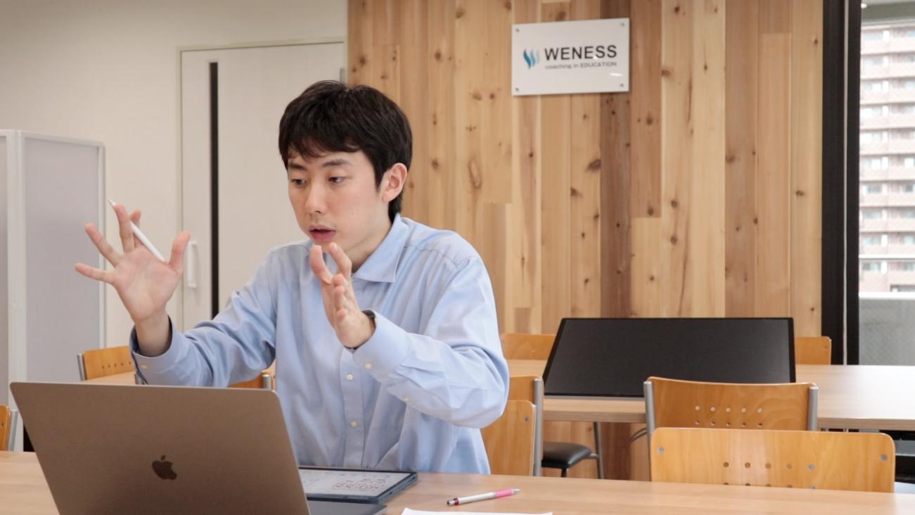 【オンライン説明会】反転授業の導入サービス