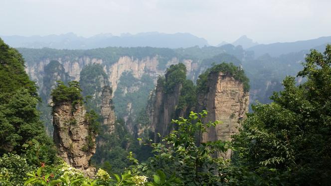 Południe Chin