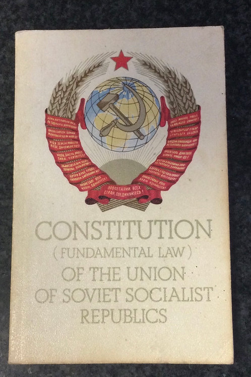 Constitution (Fundamental Law) of the Soviet Socialist Republics