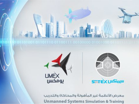 Aguona Drones exhibit at UMEX 2020 February 23-25,Abu Dhabi, UAE.