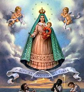 200px-OurLadyofCharity.jpg