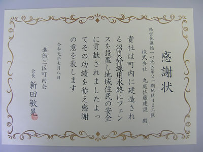 R0010332.JPG