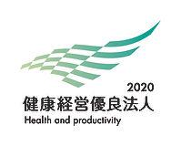 健康経営優良法人2020_中小規模法人_縦.jpg