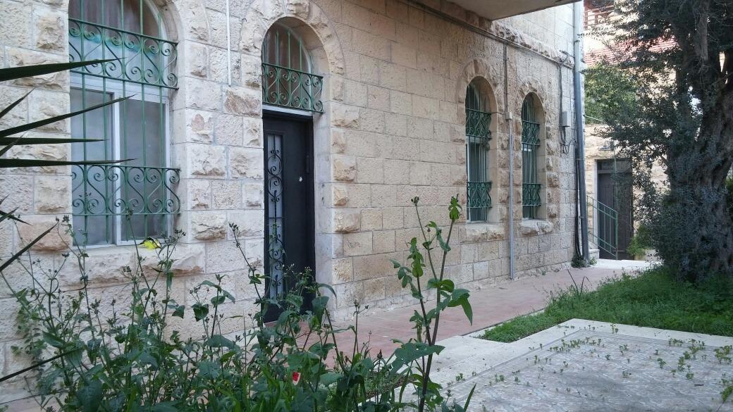 Gidon At Home In Jerusalem At Home In Je