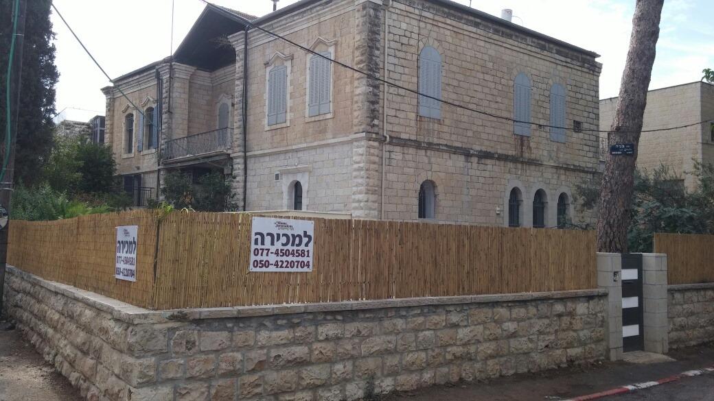 Yeho'ash - at home in jerusalem