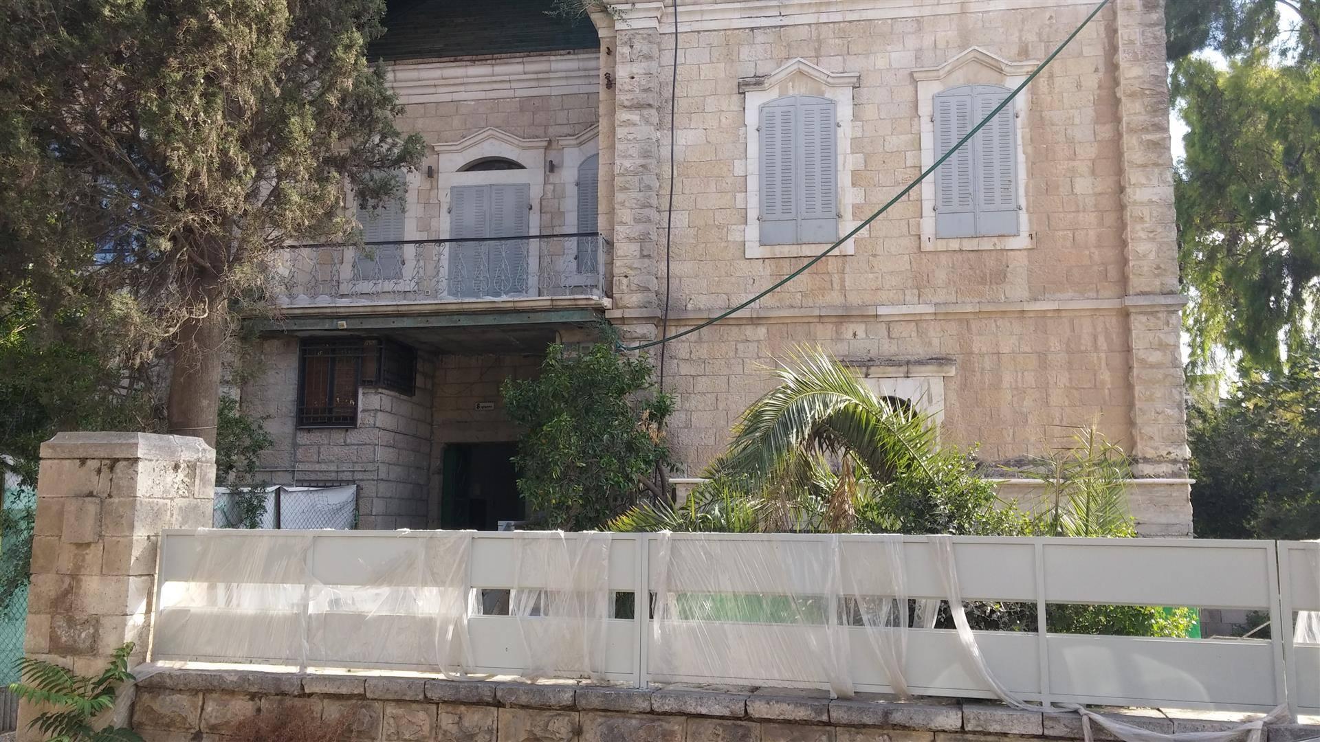 Yeho'ash - at home in jerusalem (6)