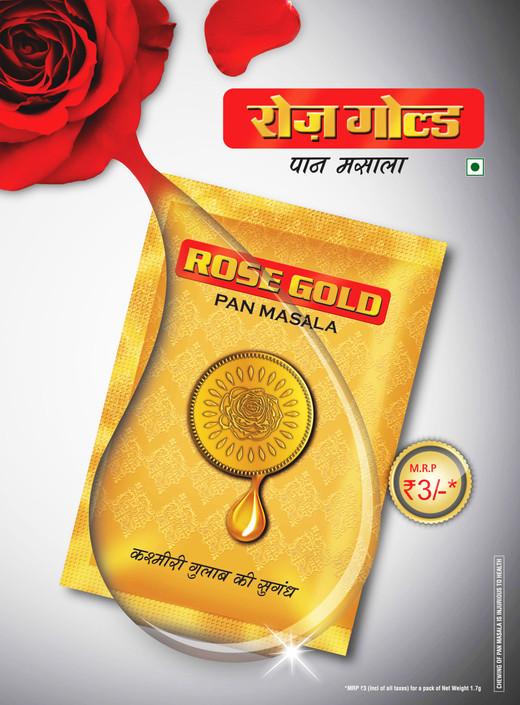 Rose Gold Pan Masala.