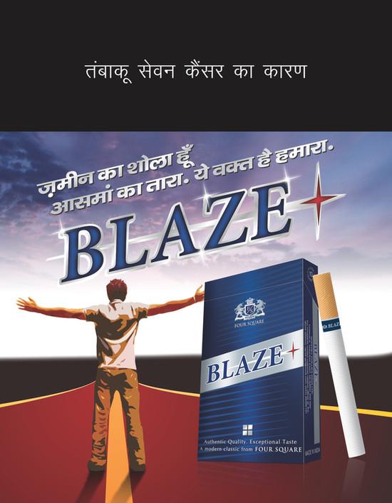 Blaze Cigarette.