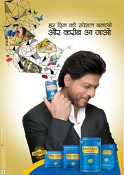 PV Sharukh Khan Campaign.