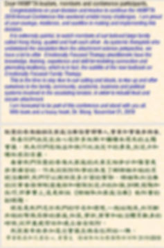 Dr. Wong's letter.jpeg