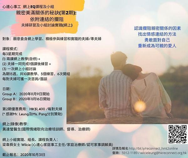 HMT2 Online_Poster New.jpg