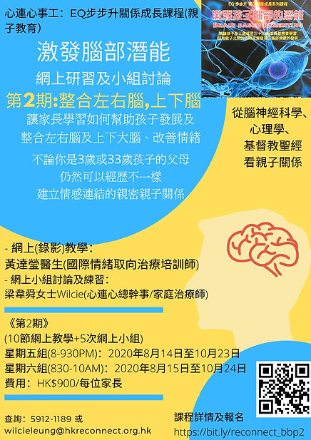 BBP2_Poster.jpg