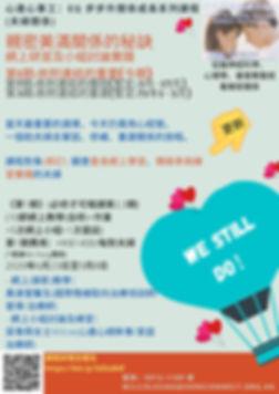 HMT Online_PosterN.jpg