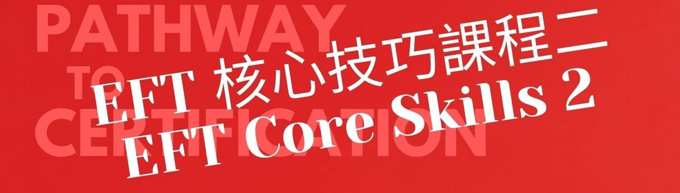 CoreSkills_1_edited.jpg