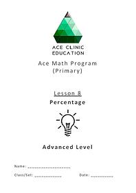 Math WS - Advanced.png