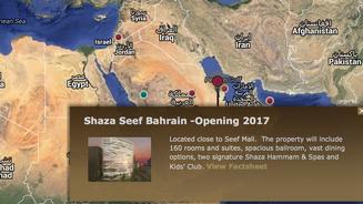 Shaza Seef Bahrain