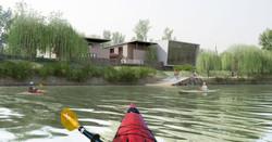 Kayak Center