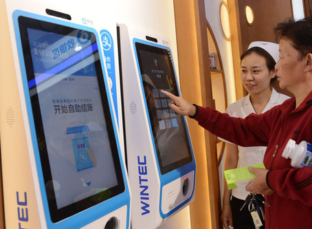 A farmácia do futuro é digital
