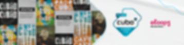 Capa_Linkedin_Selo_Cubo_Startup-site.png