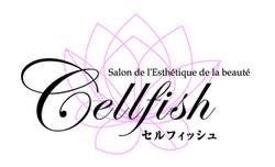 セルフィッシュ細胞美学